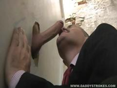 Gloryhole Business